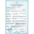 Сертификат соответствия отрезных и шлифовальных дисков Formator - Инсел