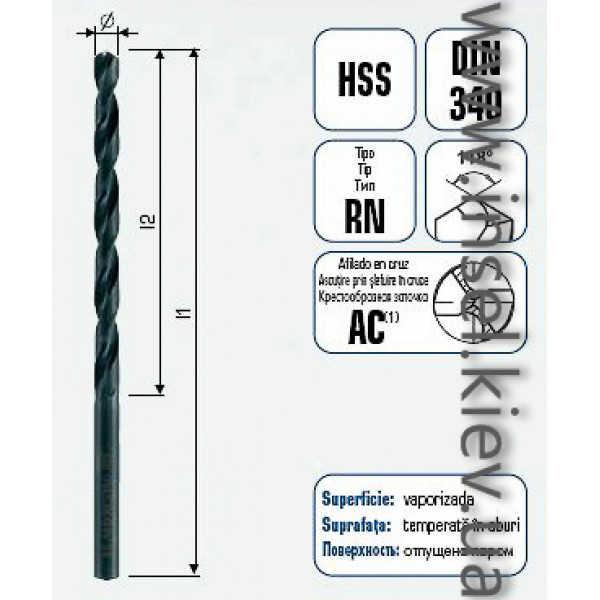 Сверло по металлу HSS-Super Long  Ø 3.9 мм - Инсел