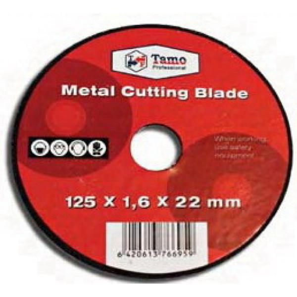 Диск отрезной по металлу 230x1,6x22,2, TAMOLINE - Инсел