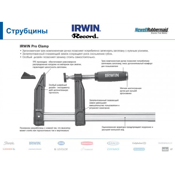 Струбцина винтовая  PRO-CLAMP MEDIUM  600мм/24