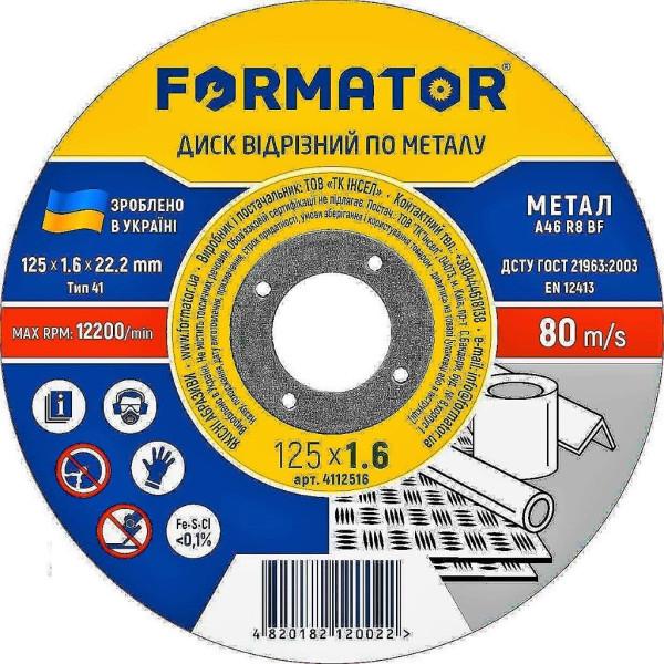 Диск отрезной по металлу 125х1.6х22.2, FORMATOR  — Инсел