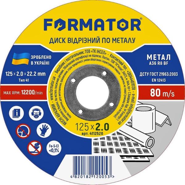 Диск отрезной по металлу 125х2.0х22.2, FORMATOR  — Инсел