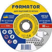 Диск отрезной по металлу 150х1.6х22.2, FORMATOR - Инсел