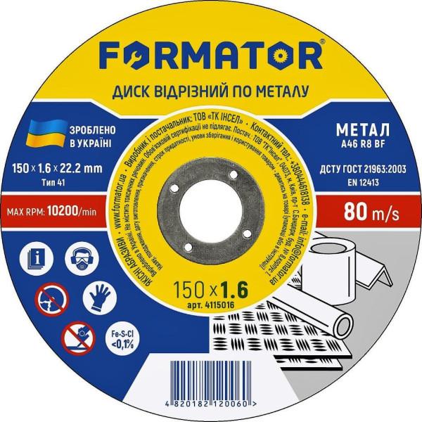 Диск отрезной по металлу 150х1.6х22.2, FORMATOR  — Инсел
