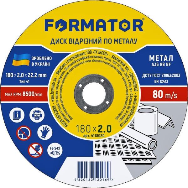 Диск отрезной по металлу 180х2.0х22.2, FORMATOR - Инсел