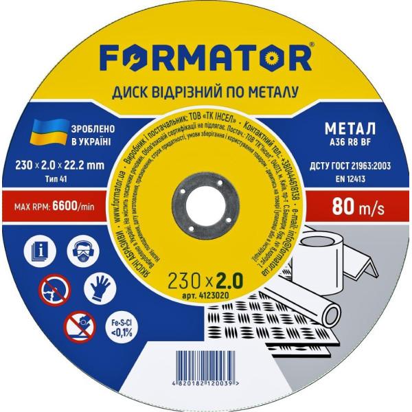 Диск отрезной по металлу 230х2.0х22.2, FORMATOR — Инсел