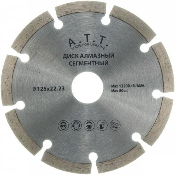 Круг с алмазным напылением, сегментный Ø125мм, АТТ  — Инсел