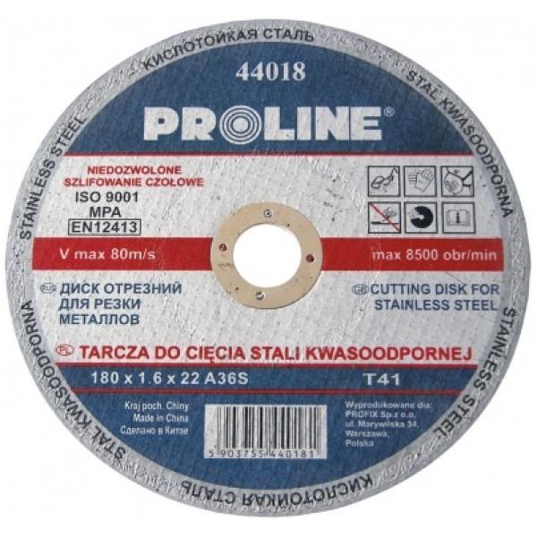 Диск отрезной по металлу 180х1.6х22, PROLINE - Инсел