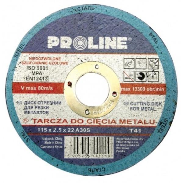Диск отрезной по металлу 180х2.5х22 PROLINE - Инсел