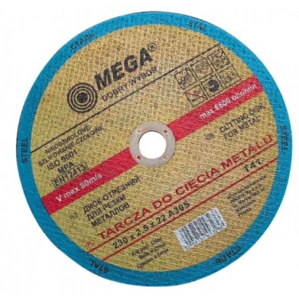 Диск отрезной по металлу 125х2.5х22, MEGA - Инсел
