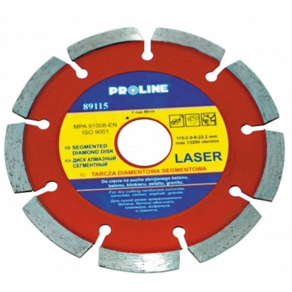Диск алмазный 230x2,6Х10x22,2 мм (Универс.) PROLINE - Инсел